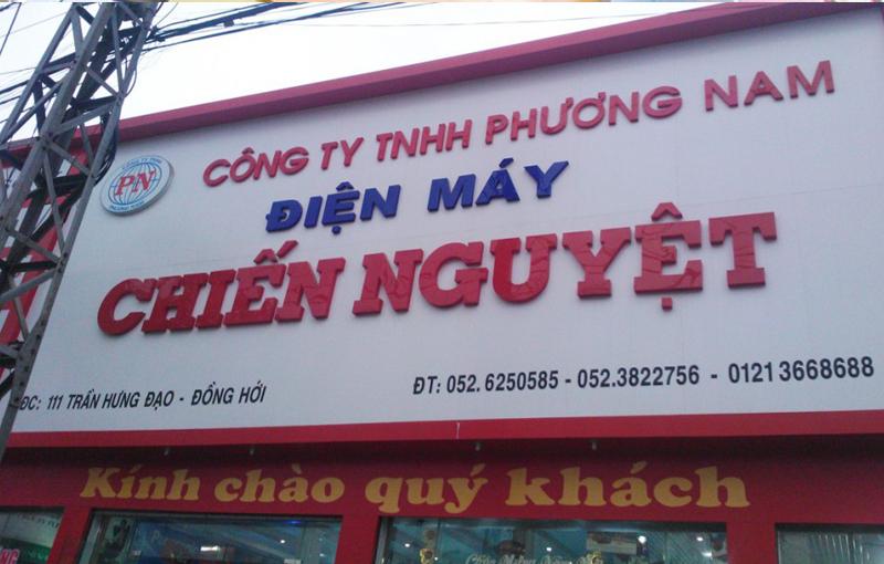 Làm bảng hiệu quảng cáo Thuận An 7